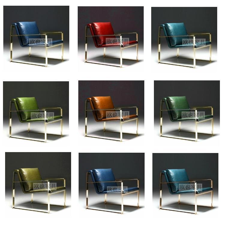 170515-14時尚單椅 12