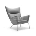 设计师休闲椅