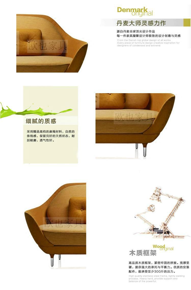 170517-8时尚沙发 18