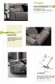 170517-36时尚沙发 13