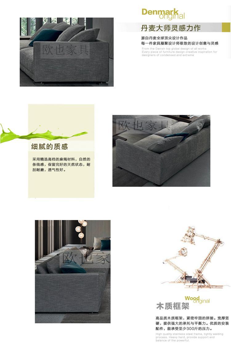 170517-37时尚沙发 13