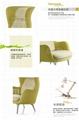 170518-11時尚單椅