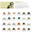 170518-23時尚單椅