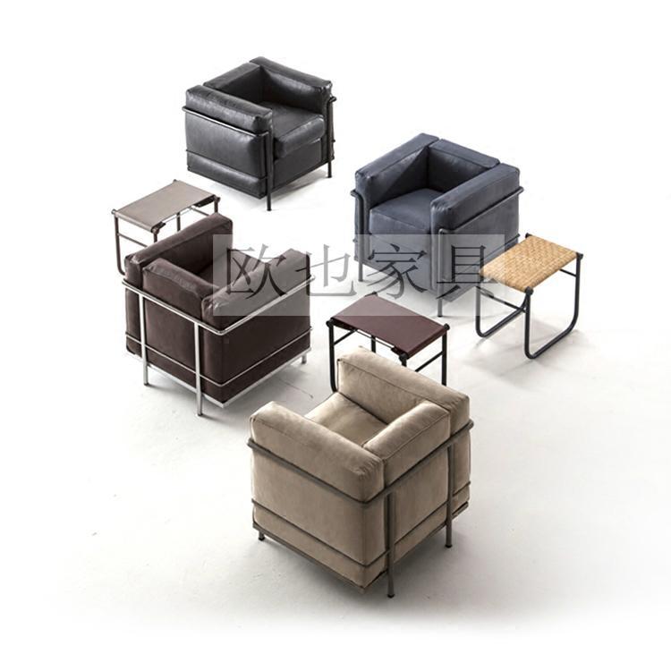 170510-3时尚沙发