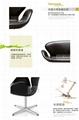 170520-3时尚单椅