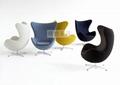 170520-19时尚单椅