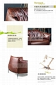 170520-38时尚单椅