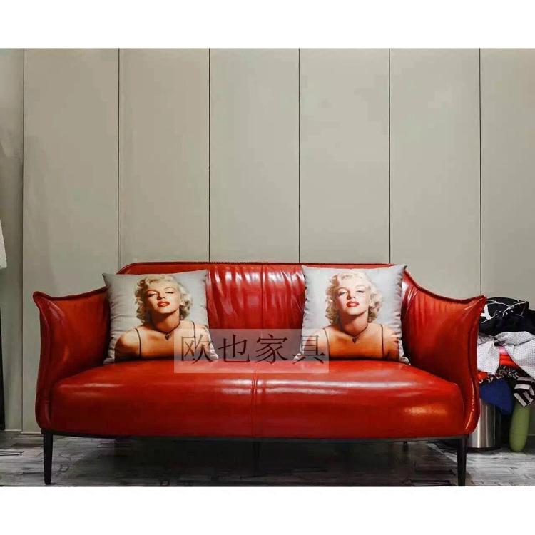 170520-45时尚单椅