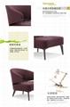 170522-7時尚單椅