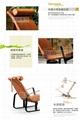 170522-24時尚單椅