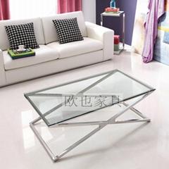 170524-2 coffee table