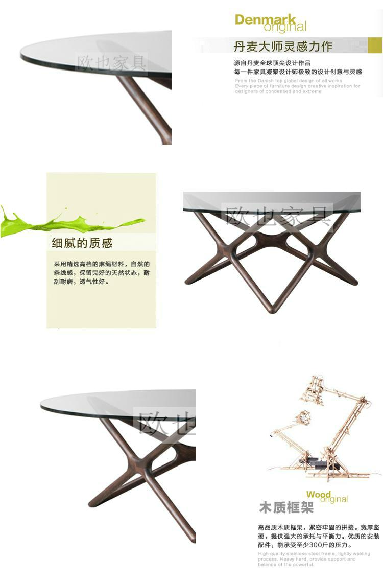 170524-7 coffee table 18