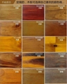 170524-10 coffee table