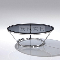170607-1 coffee table