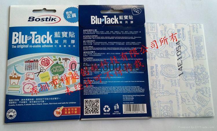 供香港Bostik澳洲正品蓝宝贴免钉胶万用粘土重复使用75G BLU.TACK 1