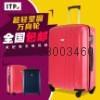 ITP品牌坚固拉杆箱万向轮行李箱锁扣旅行箱出国飞机轮登机箱