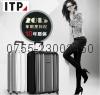 品牌拉杆箱萬向輪登機托運行李箱包出國旅遊旅行箱商務男女硬箱