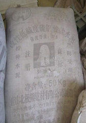 低碱硫铝酸盐水泥