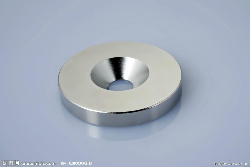 打孔磁鐵 1