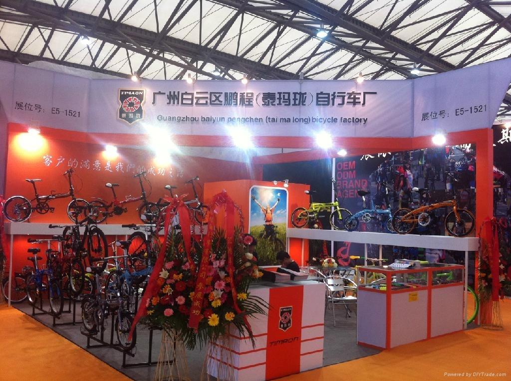 2013年�上海自行车展