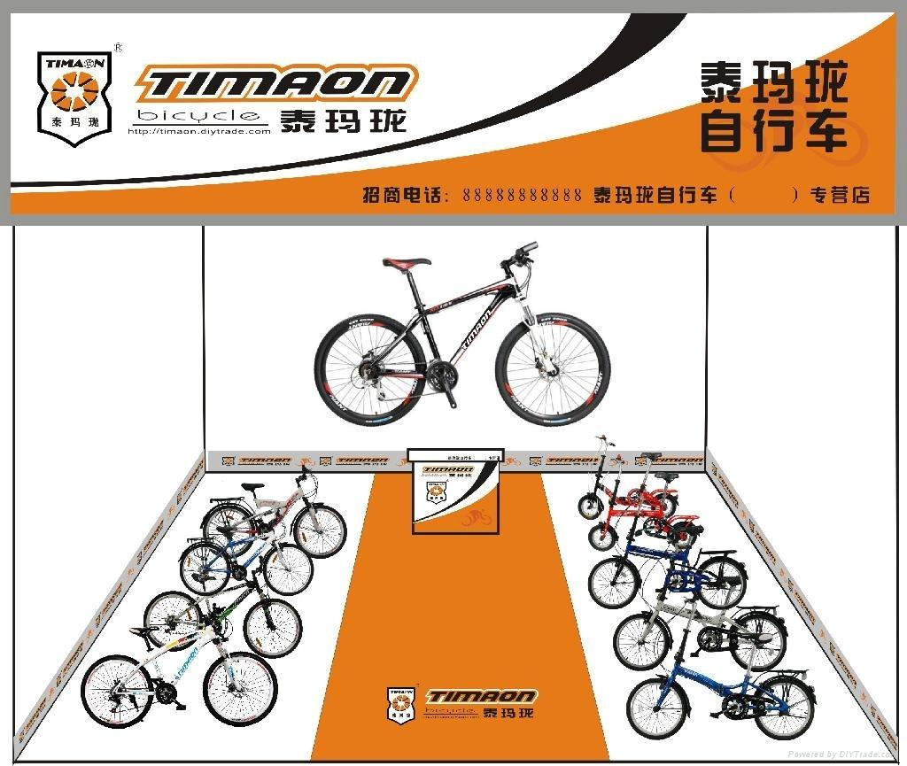 2013年上海自行车展