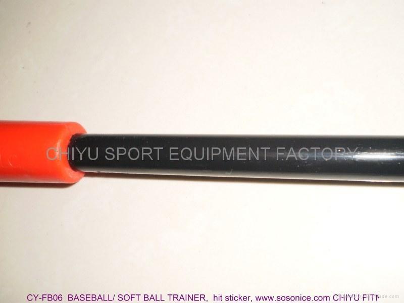 CY-FB06 Handheld BASEBALL batting trainer 3