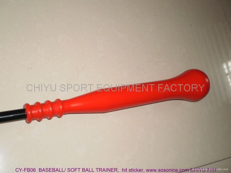 CY-FB06 Handheld BASEBALL batting trainer 4