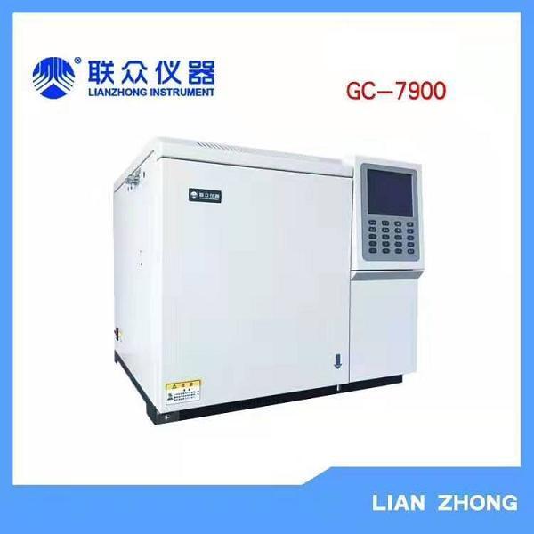 氣相色譜儀價格GC-7900 2
