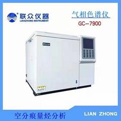 氣相色譜儀價格GC-7900,口罩環氧乙烷殘留檢測