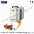 industrial refrigeration chiller cooling