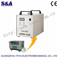 Portable welding copper pump cooling water tank (with CE certification,)
