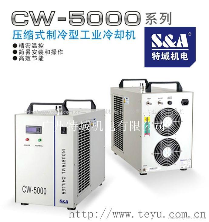 激光雕刻機冷水機 1