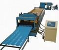 Aluminium Step Tiles Roll Forming Machine For Sale
