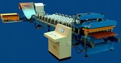 Aluminium Step Tiles Corrugating Machine For Sale
