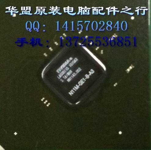 全新正品英特尔芯片AC82Q45 SLB8A 1