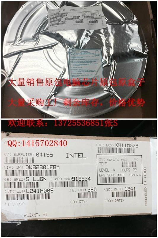 进口原包电脑芯片DH82B85 SR178 1