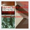 電腦芯片BD82H55/SLG