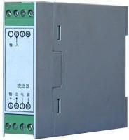 标准导轨安装交流电流变送器