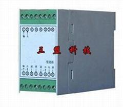 导轨安装直流电流变送器