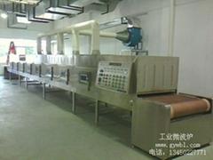 微波調味品乾燥殺菌設備