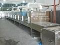 微波化工乾燥設備 1
