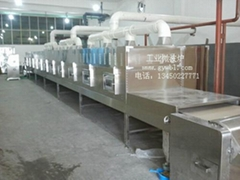 微波化工乾燥設備
