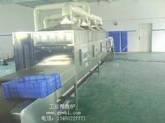 微波藥品乾燥滅菌設備