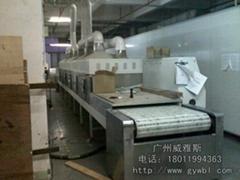 微波紙板烘乾機