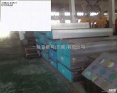 一勝百XW-10高品質冷作鋼