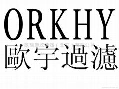 Oerlikon Filter (Beijing) Co., LTD