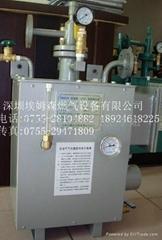 液化氣汽化器
