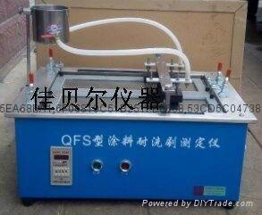 建筑涂料耐洗刷测定仪 涂料耐擦洗测定仪 1