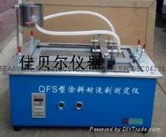 建筑涂料耐洗刷测定仪 涂料耐擦洗测定仪