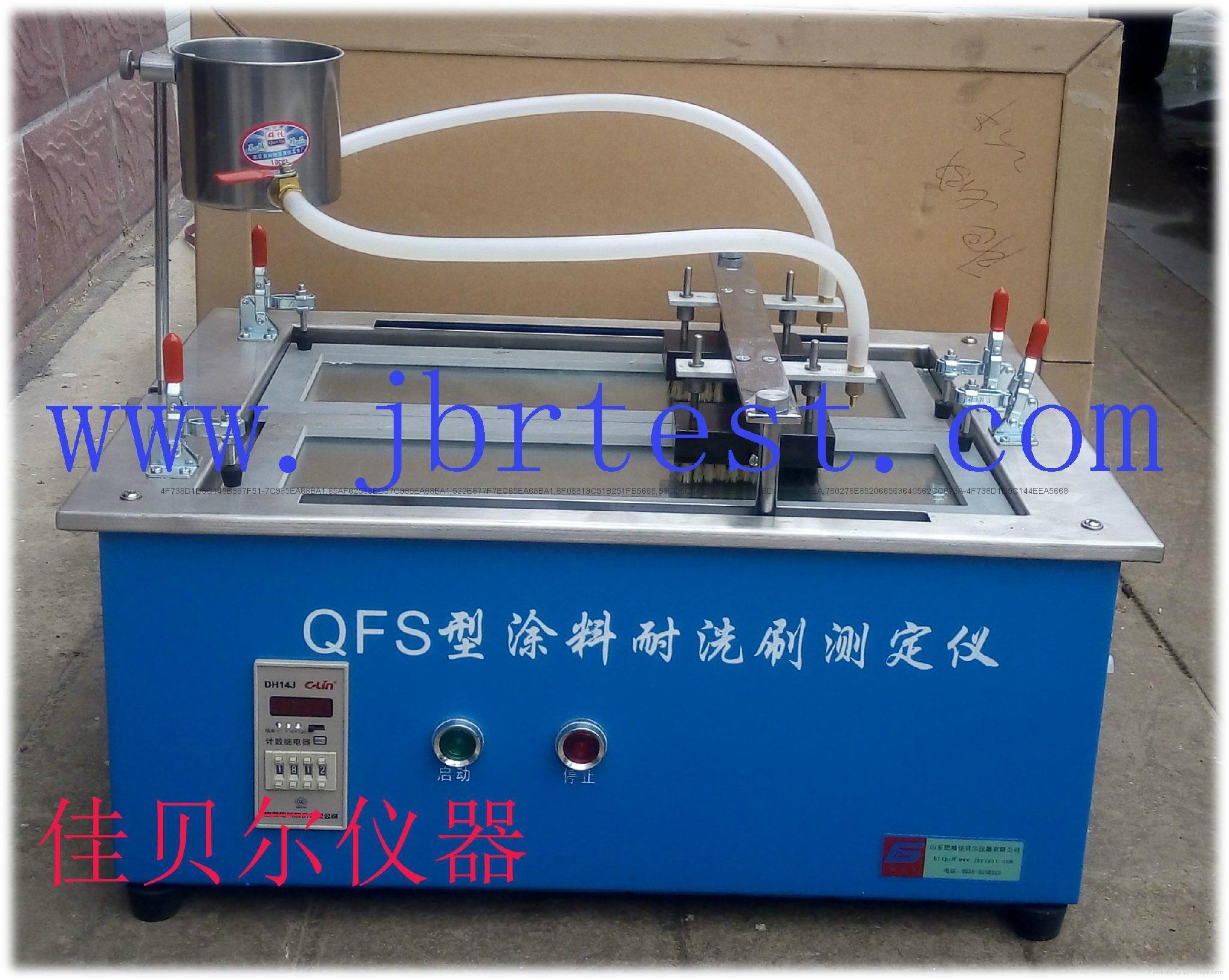 QFS建筑涂料涂耐擦洗仪 1